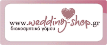 Wedding-Shop