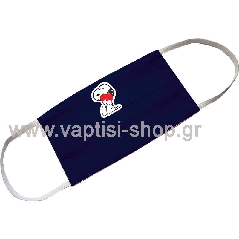 Υφασμάτινη Προστατευτική Μάσκα Πολλαπλών Χρήσεων με στάμπα Snoopy