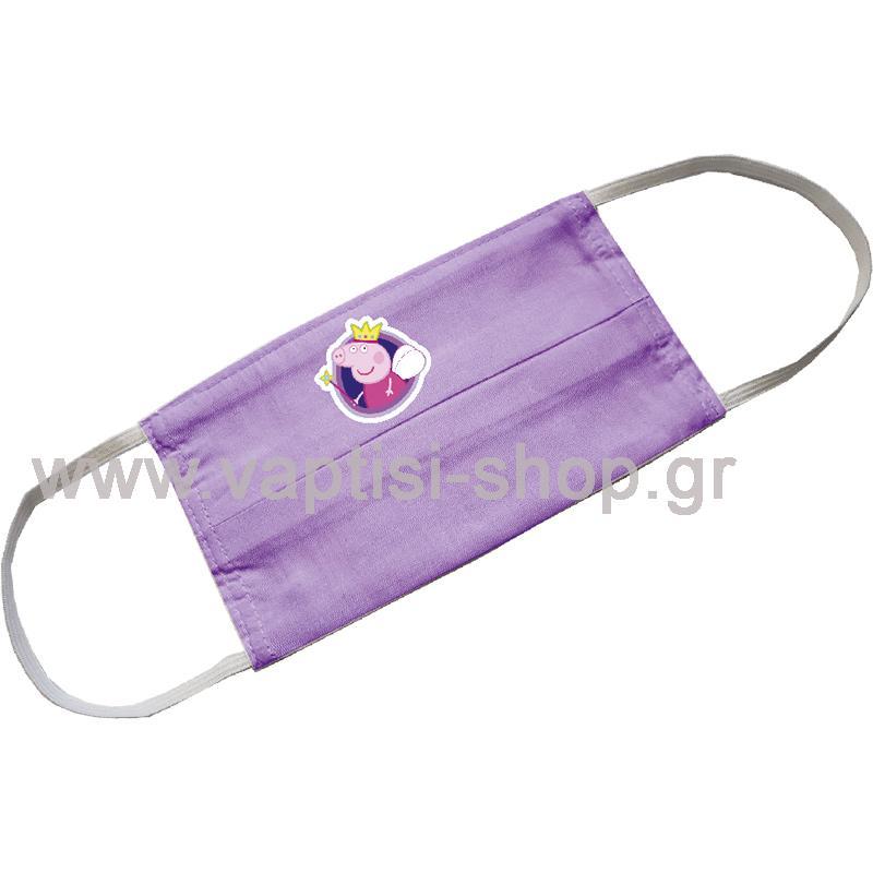Υφασμάτινη Προστατευτική Μάσκα Πολλαπλών Χρήσεων με στάμπα Πέππα Γουρουνάκι