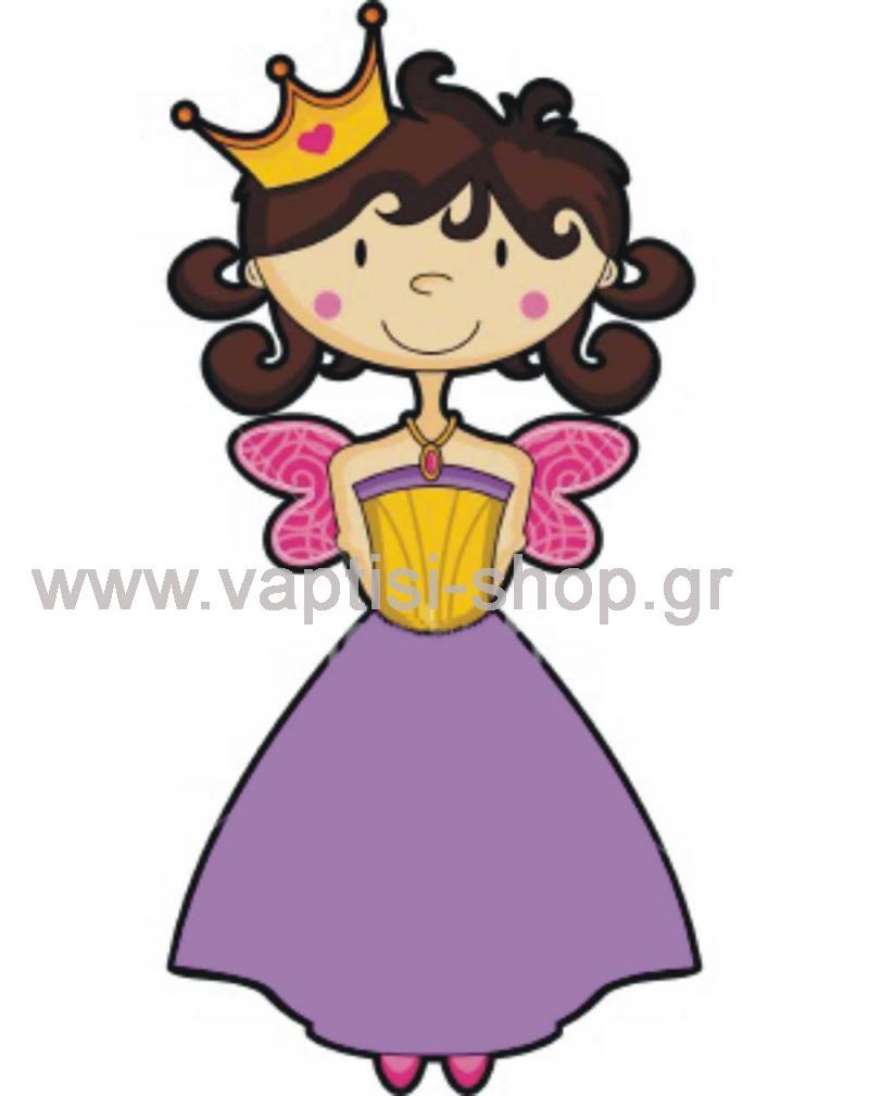 Πριγκίπισσα