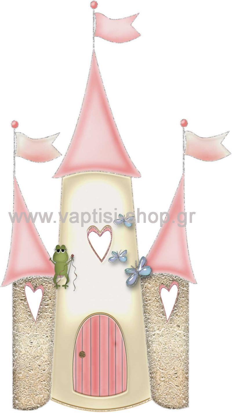 Πύργος