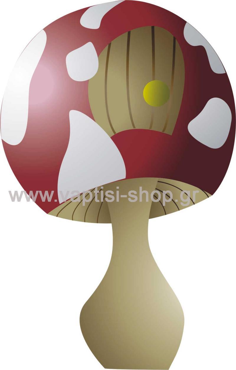 077d136b5f57 Μανιταρόσπιτα - Σπιτάκια - Μανιταρόσπιτο (via1033) - Καπελάκια για ...