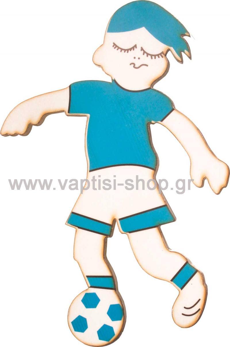 Μπλε Ποδοσφαιριστής