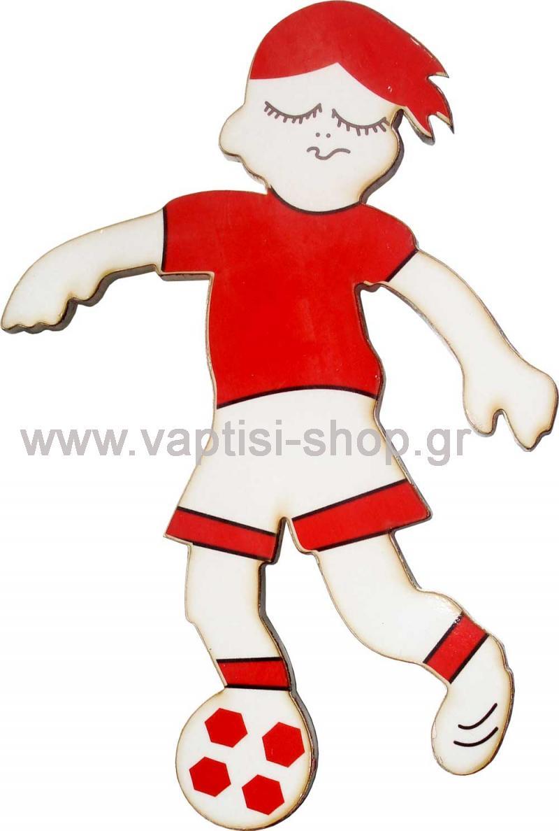 Κόκκινος Ποδοσφαιριστής