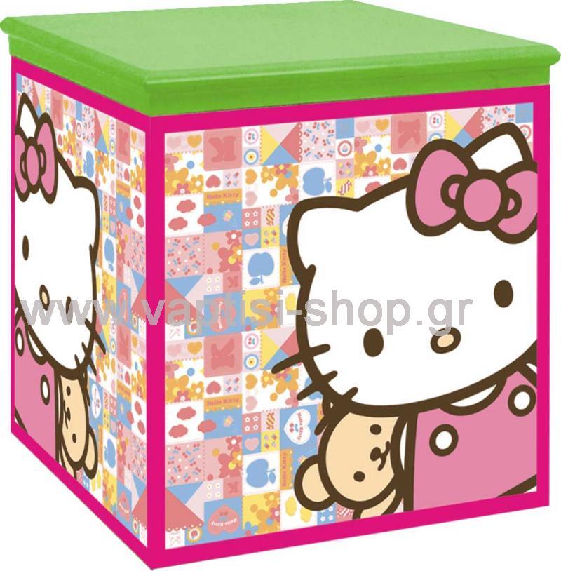 Hello Kitty IV