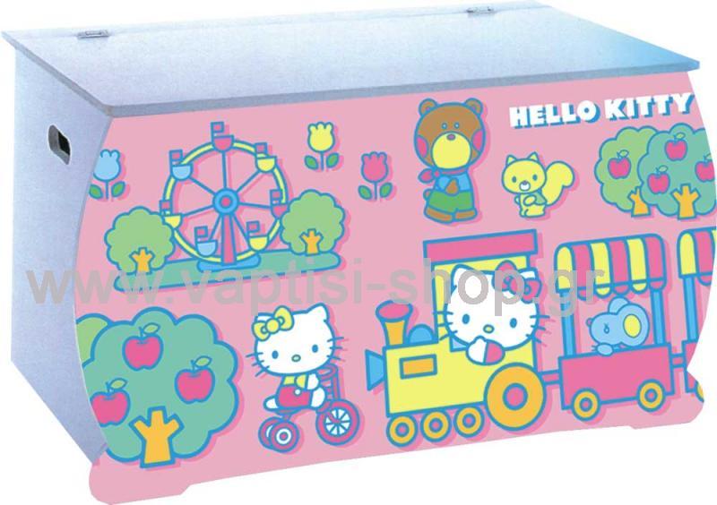 Hello Kitty V