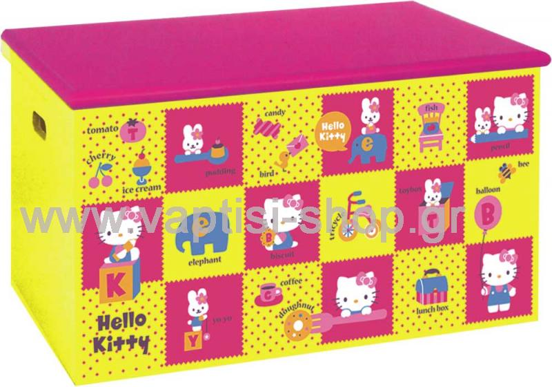 Hello Kitty VI