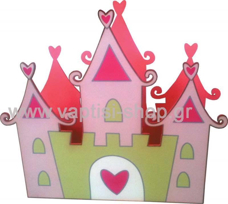 κάστρο με καρδούλες