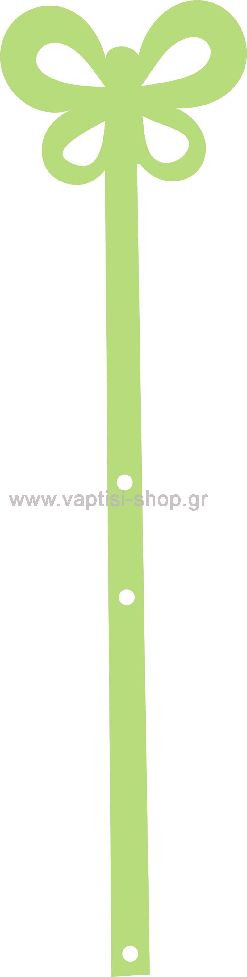 Plexiglass (Stick)