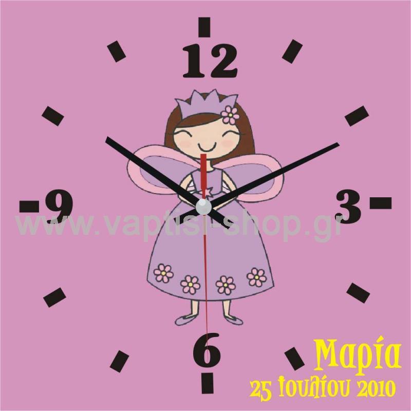 Clock 22