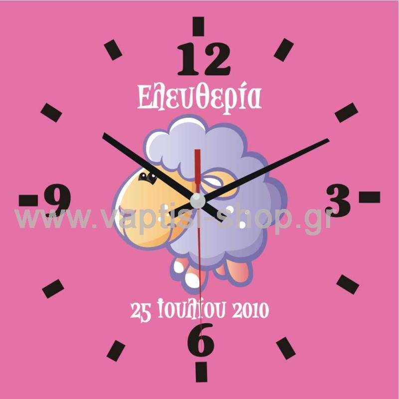 Clock 23
