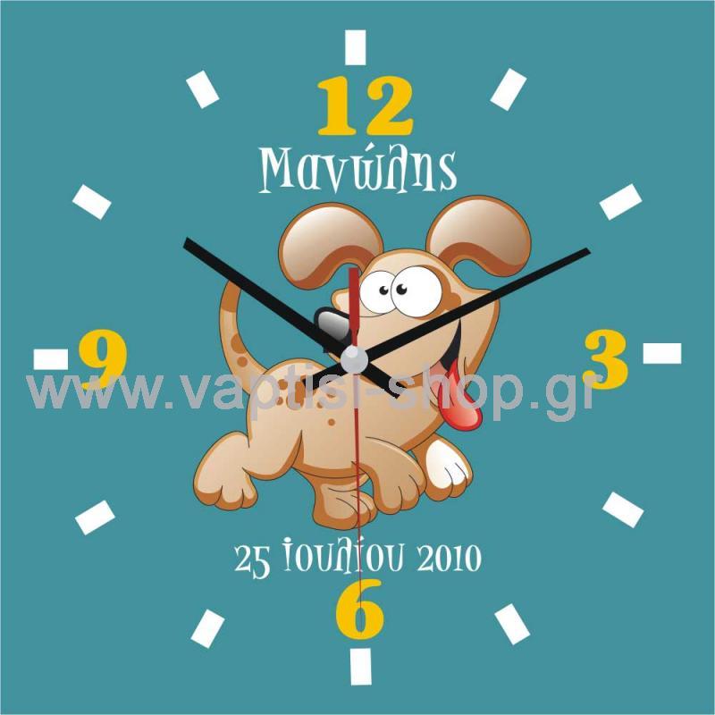 Clock 24