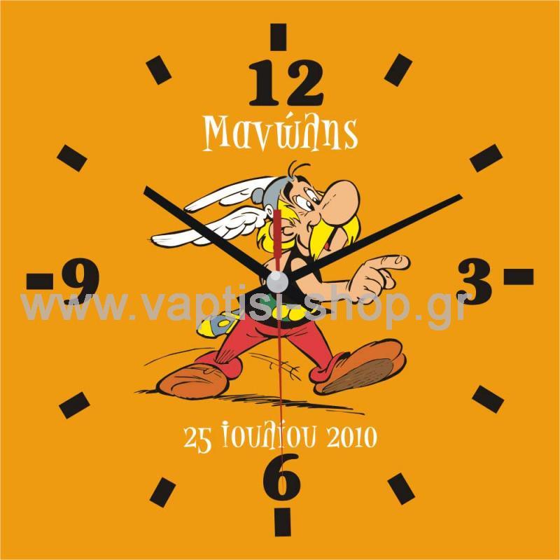 Clock 30