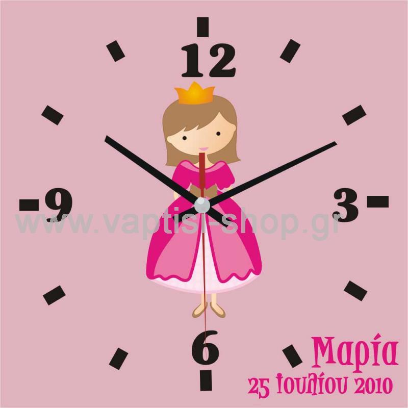 Clock 34