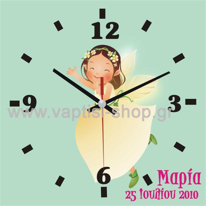 Clock 35