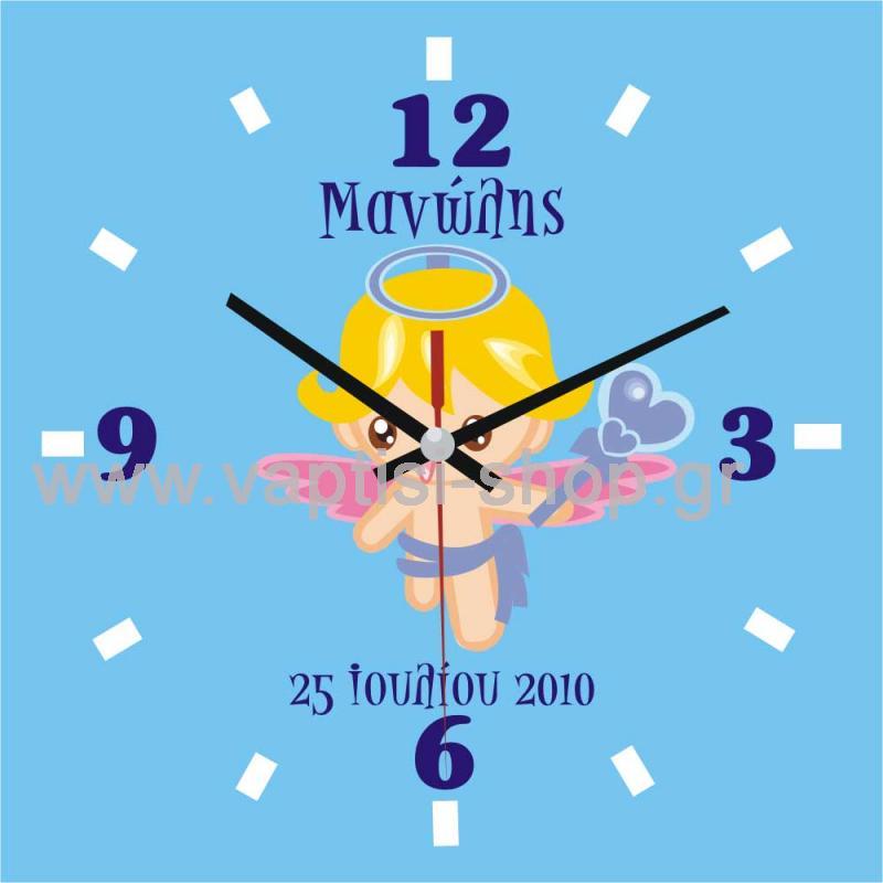 Clock 37