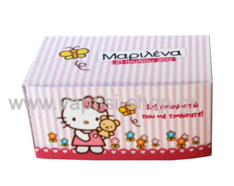 Hello Kitty ( d )