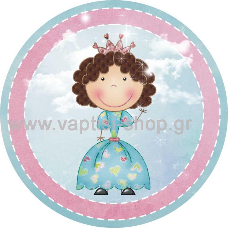Μικρή Πριγκίπισσα  10