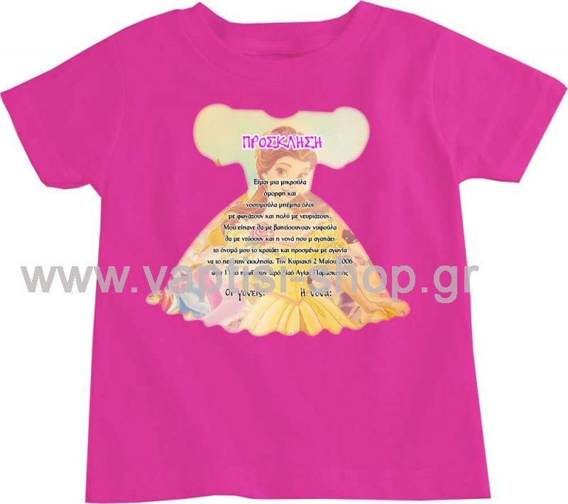 Μπλουζάκι με εκτύπωση 36