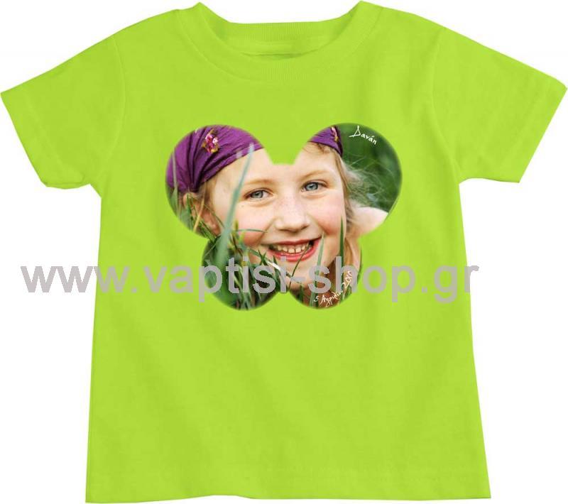 Μπλουζάκι με εκτύπωση 37