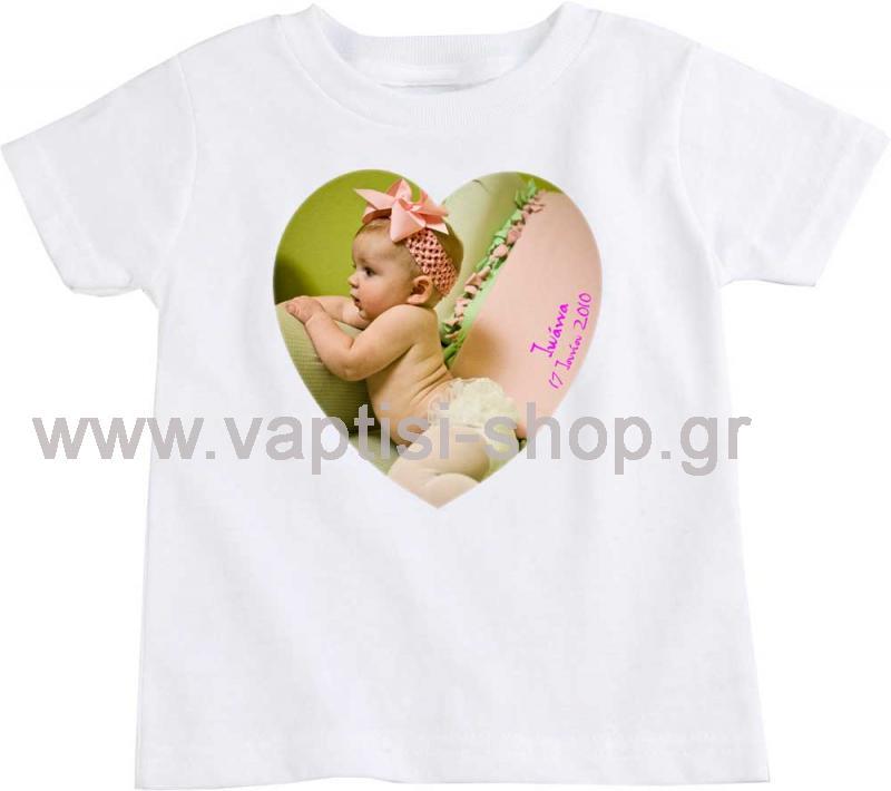 Μπλουζάκι με εκτύπωση 38