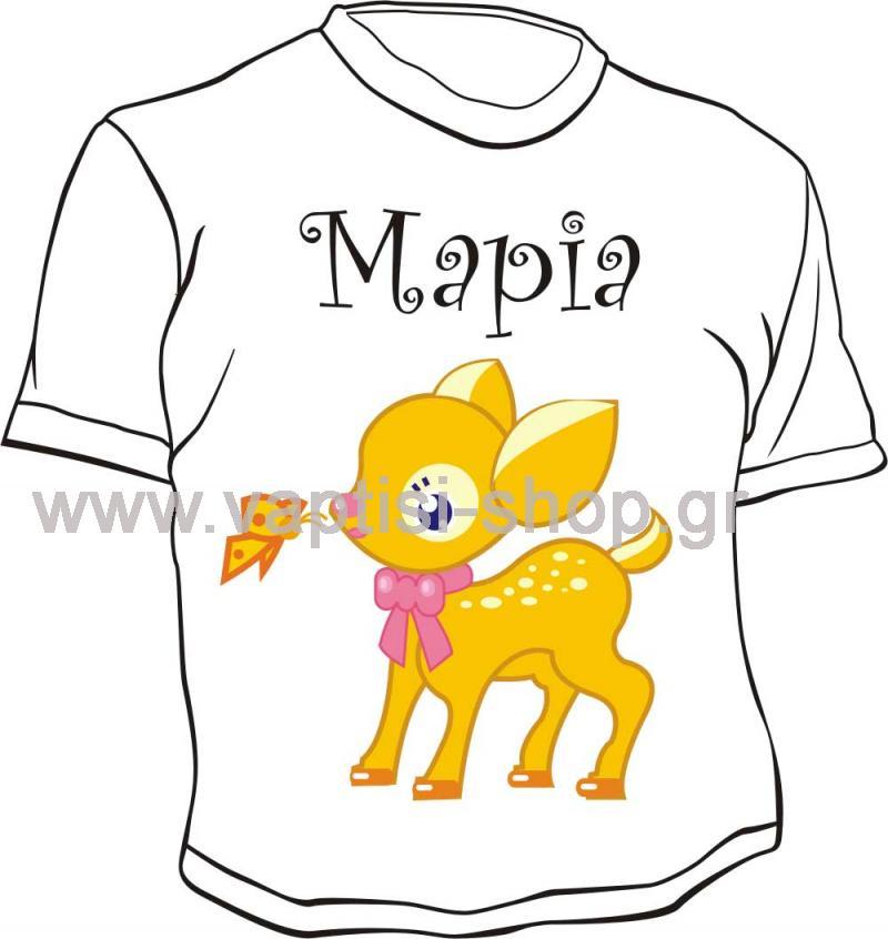 Μπλουζάκι με εκτύπωση 2