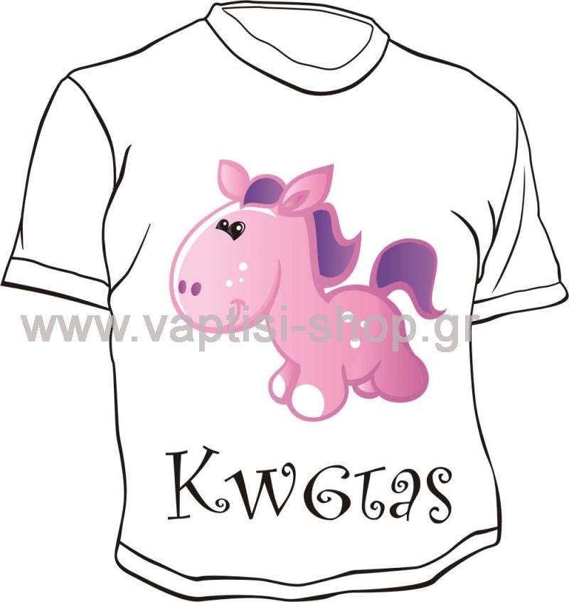Μπλουζάκι με εκτύπωση 4