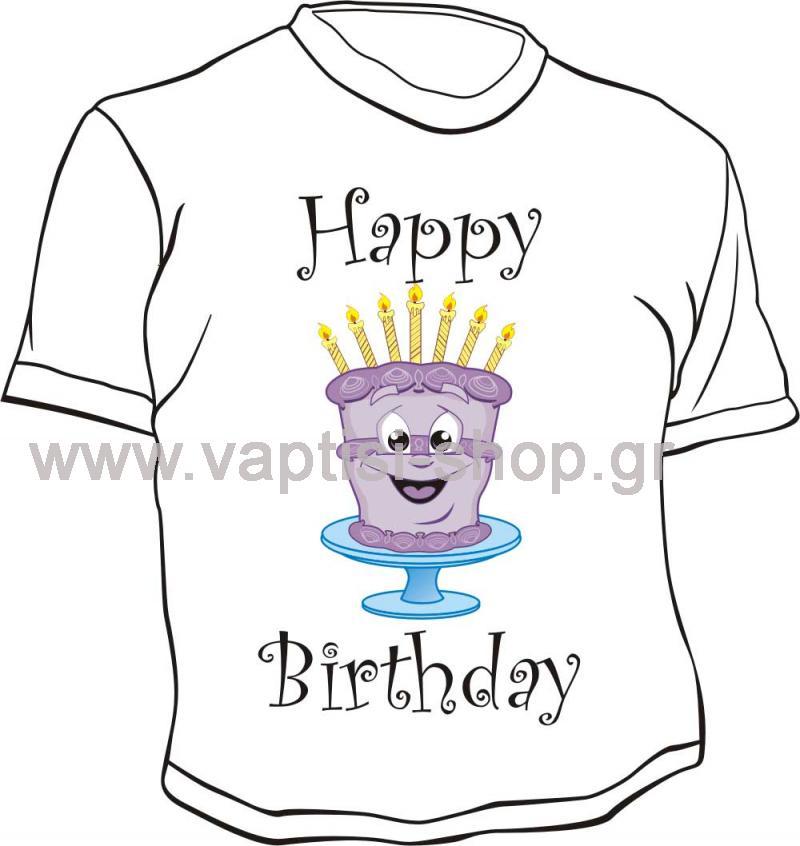 Μπλουζάκι με εκτύπωση 5