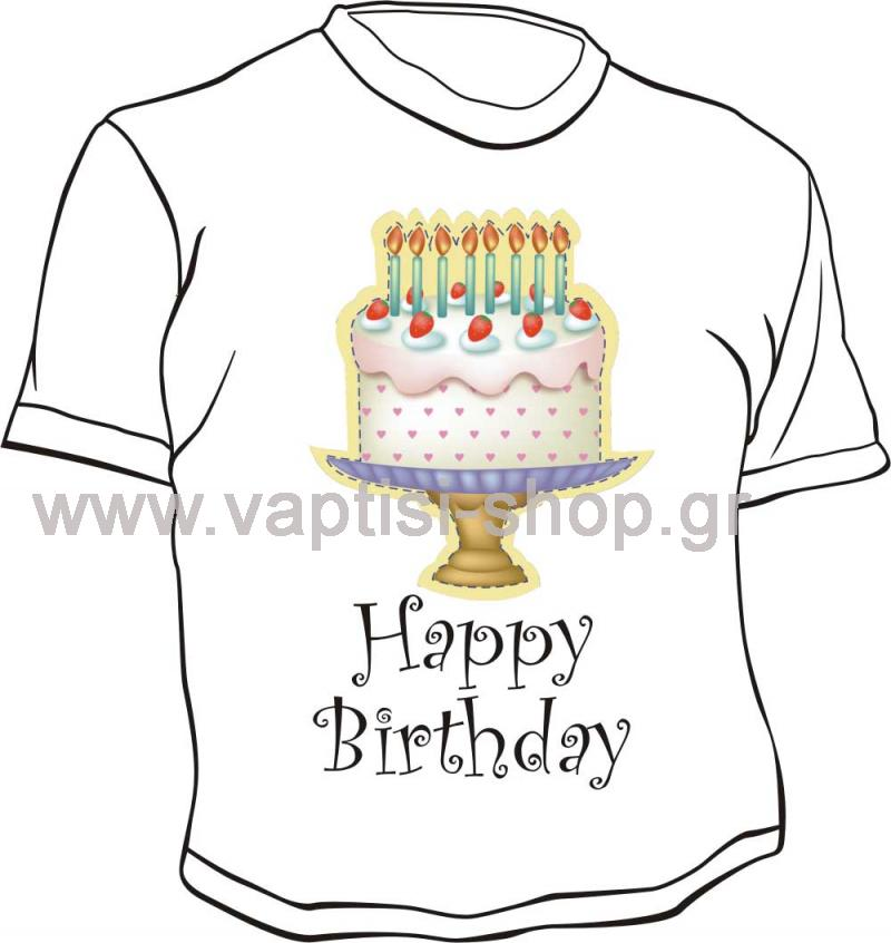 Μπλουζάκι με εκτύπωση 6