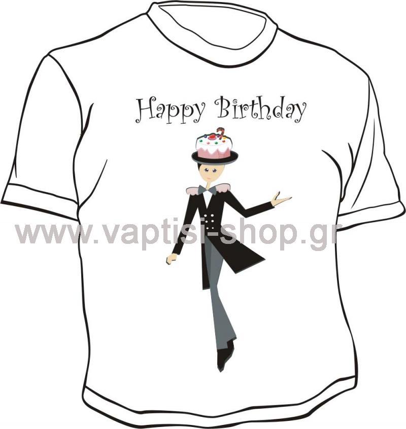 Μπλουζάκι με εκτύπωση 7