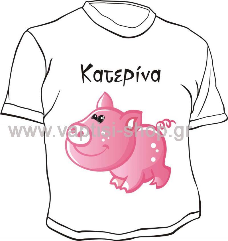 Μπλουζάκι με εκτύπωση 9