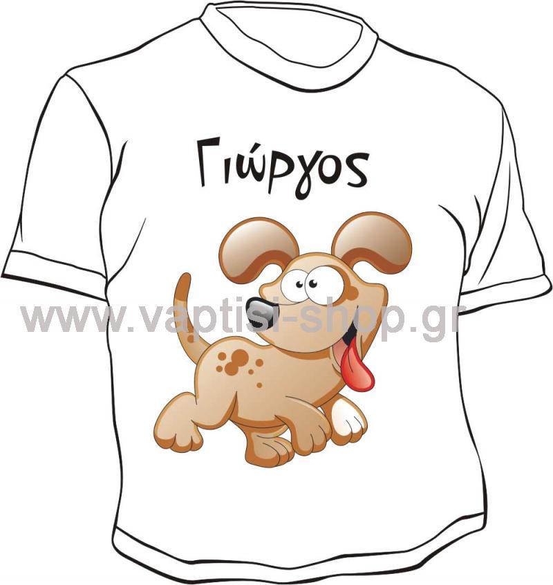 Μπλουζάκι με εκτύπωση 10