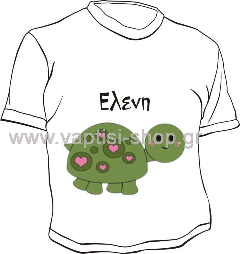 Μπλουζάκι με εκτύπωση 11