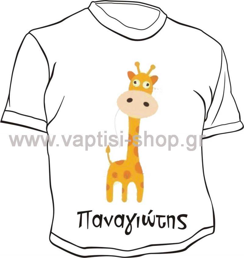 Μπλουζάκι με εκτύπωση 12