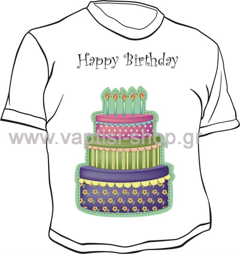 Μπλουζάκι με εκτύπωση 13