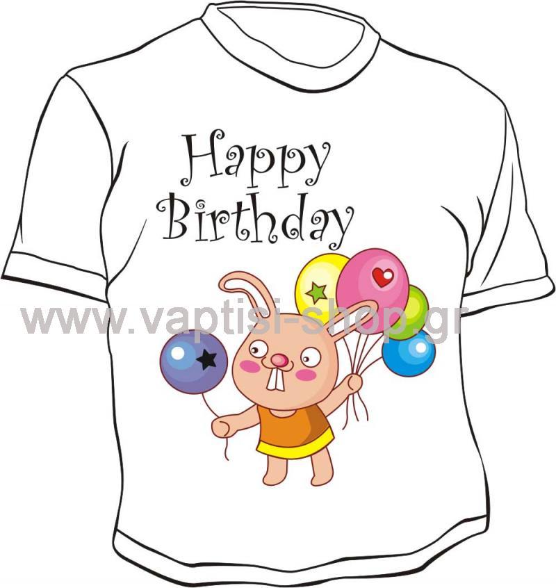 Μπλουζάκι με εκτύπωση 15