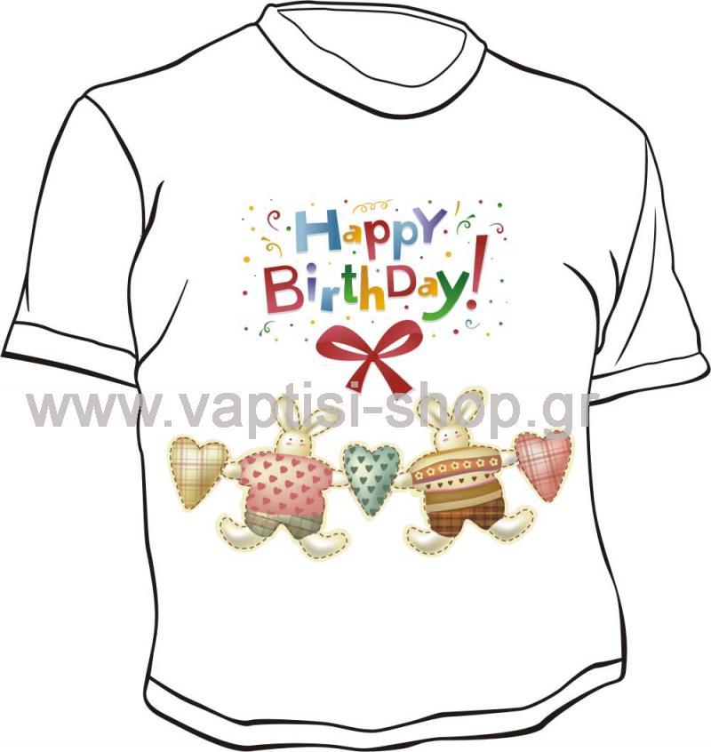 Μπλουζάκι με εκτύπωση 16