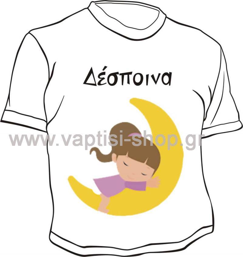 Μπλουζάκι με εκτύπωση 18
