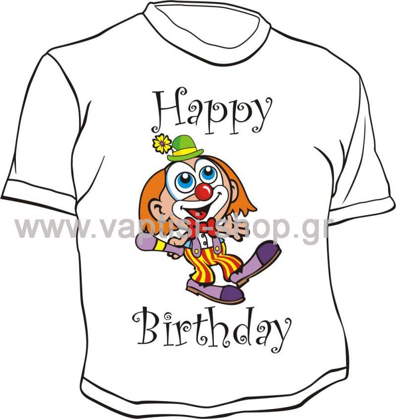 Μπλουζάκι με εκτύπωση 20