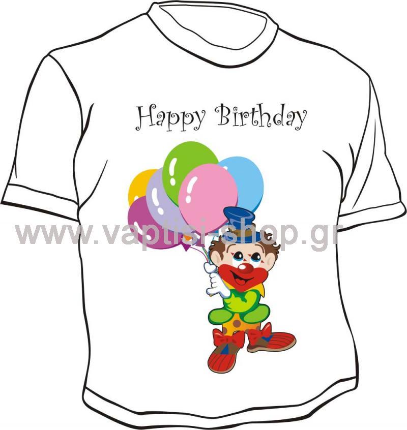 Μπλουζάκι με εκτύπωση 21