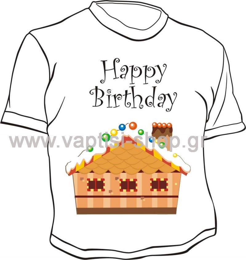 Μπλουζάκι με εκτύπωση 23