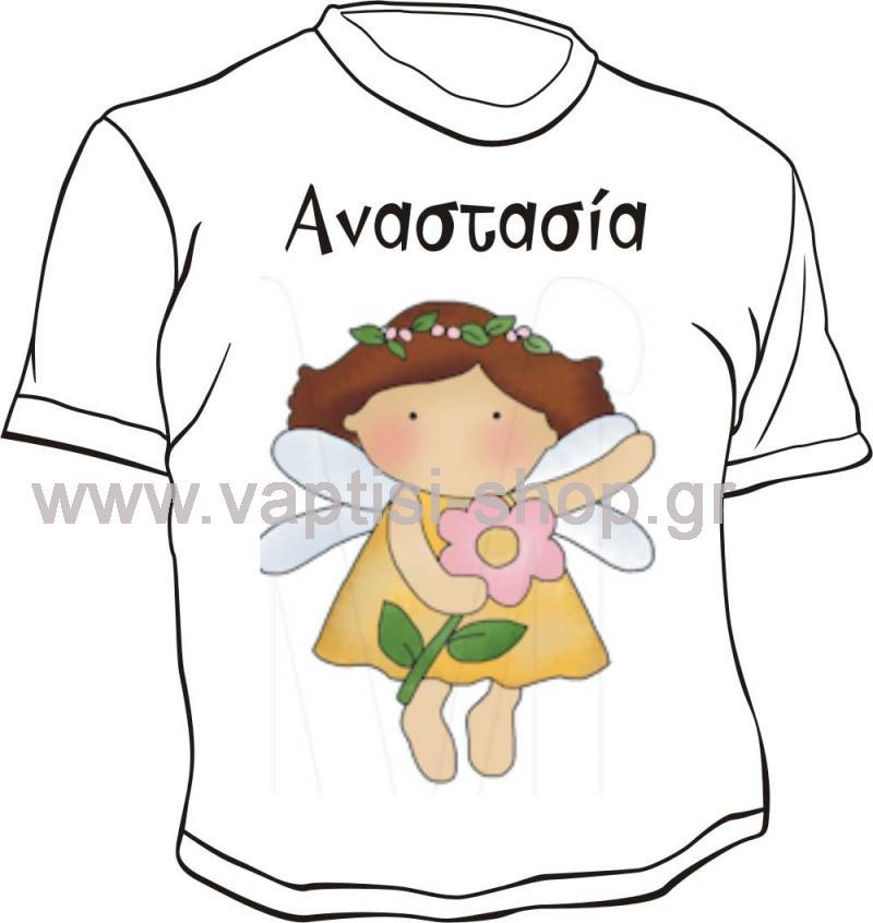 Μπλουζάκι με εκτύπωση 24