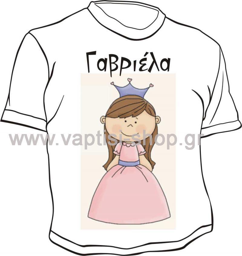Μπλουζάκι με εκτύπωση 25