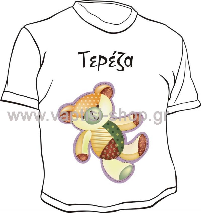 Μπλουζάκι με εκτύπωση 26