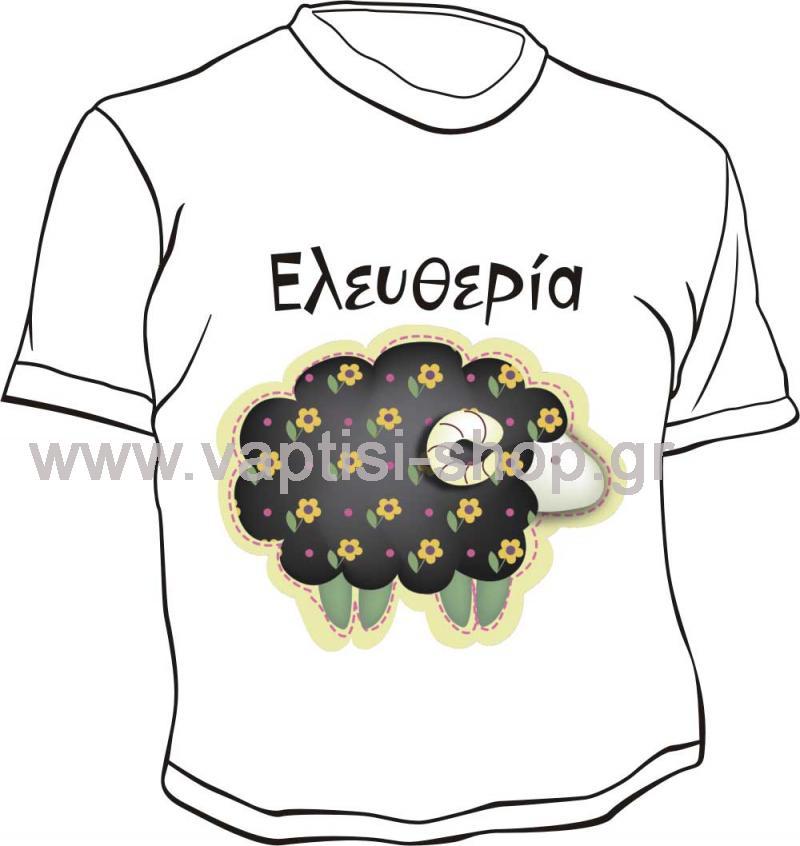 Μπλουζάκι με εκτύπωση 27
