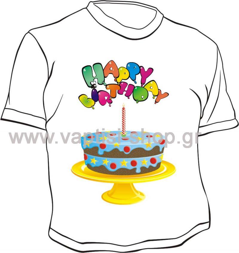 Μπλουζάκι με εκτύπωση 28