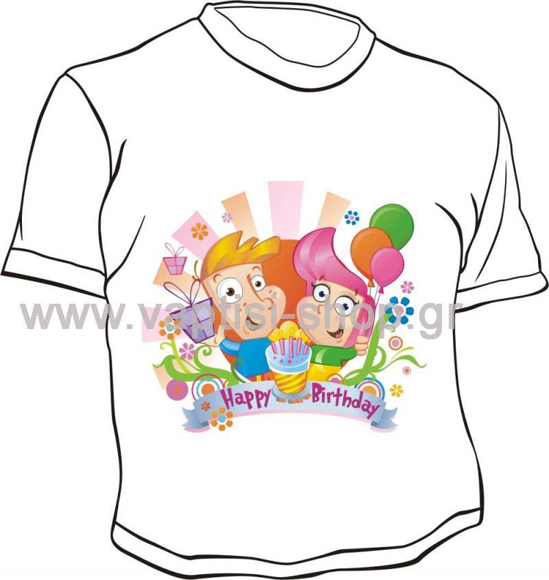 Μπλουζάκι με εκτύπωση 31