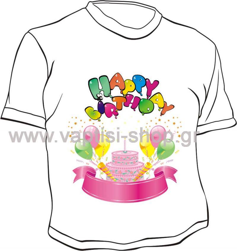 Μπλουζάκι με εκτύπωση 32