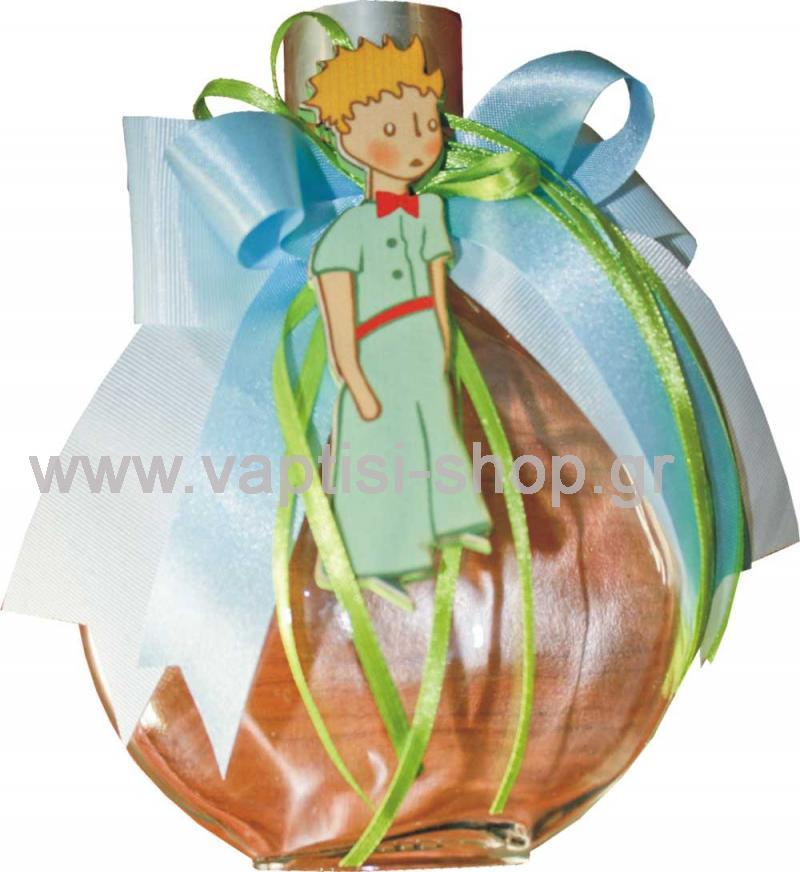 Μπουκαλάκι για λάδι Μικρός Πρίγκιπας (με διακόσμηση)