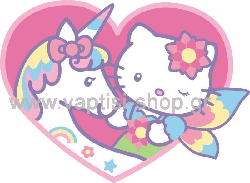 Hello Kitty μέσα σε Καρδούλα